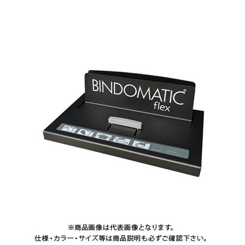 ジャパンインターナショナルコマース 卓上製本機とじ太くんflex 45000-FLEX