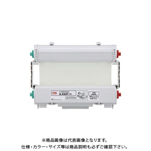マックス ビーポップインクリボン (白) SL-R202T