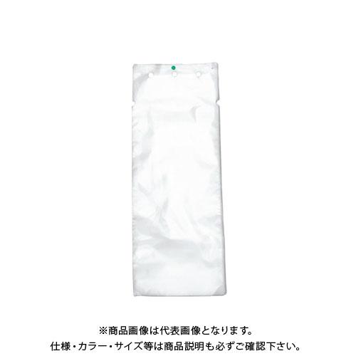 新倉計量器 折りたたみ傘ぽん専用かさ袋Ver.II OKB-2000