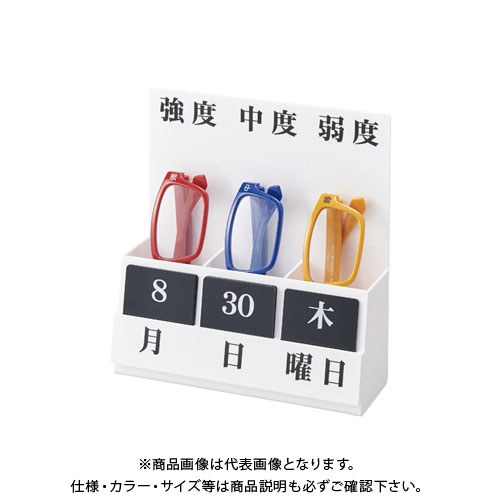 ミワックス カレンダ-付老眼鏡セット RKS-22-K