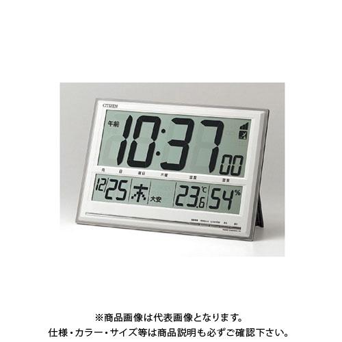シチズン 掛・置兼用時計 8RZ199-019 8RZ199-019