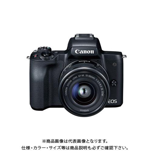 キヤノン ミラーレスカメラ EOSKissM BK EOSKISSMBK1545ISSTML