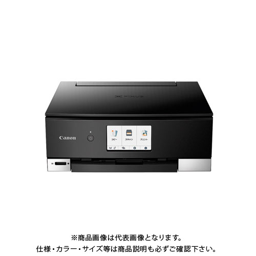 キヤノン インクジェット複合機TS8230BLAC TS8230BK