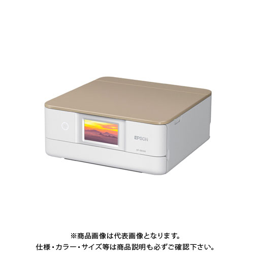 エプソン カラリオ Colorio A4 インクジェットプリンタ EP-881AN