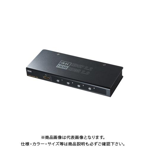 サンワサプライ HDMI切替器(4入力・1出力) SW-HDR41H