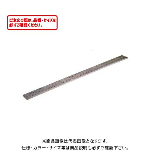 【個別送料1000円】【直送品】アルインコ ALINCO 足場板 ALT-25C-G