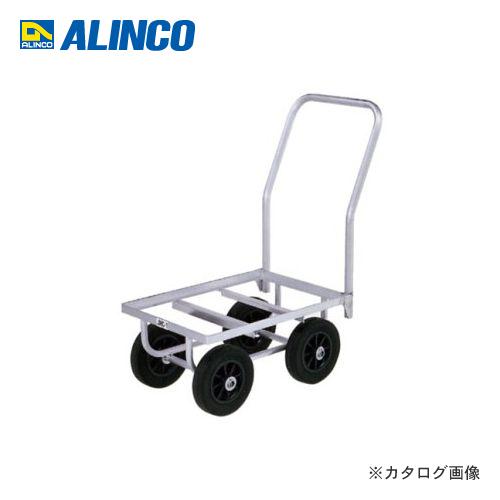 【直送品】アルインコ ALINCO ハウスカー SKM-01S