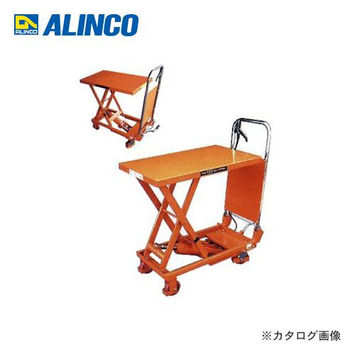 【直送品】アルインコ ALINCO テーブルリフト SPA-500