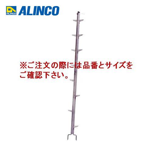 【直送品】アルインコ ALINCO 枝打ちはしご W-46A
