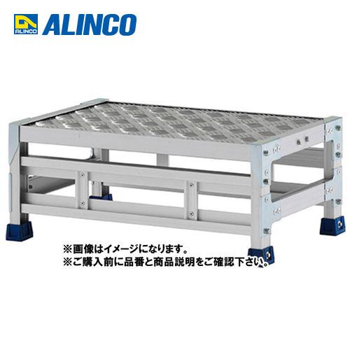 【直送品】アルインコ ALINCO 作業台 1段タイプ 高さ300mm CSBC-131WS