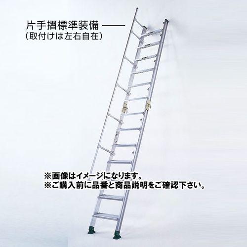 【直送品】アルインコ ALINCO 階段はしご HC-40