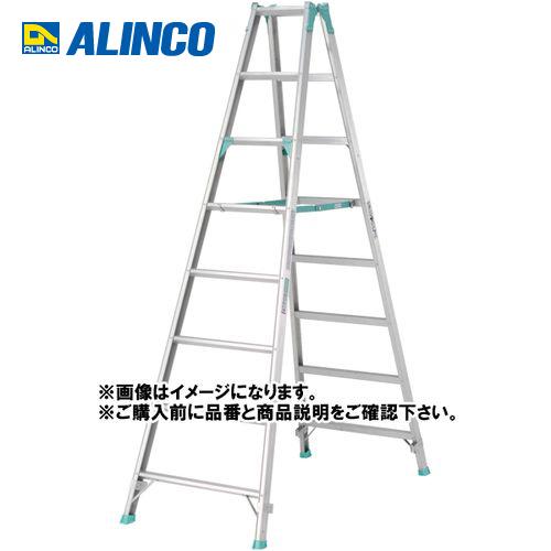 【直送品】アルインコ ALINCO 専用脚立9尺 MA-270F