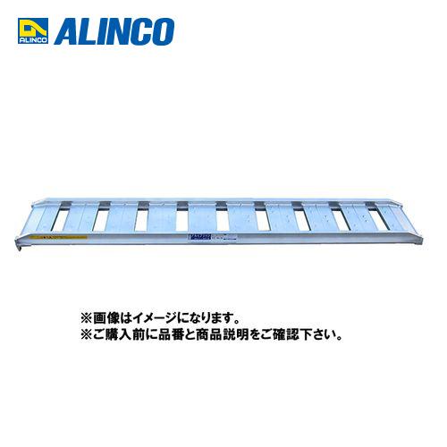【運賃見積り】【直送品】アルインコ ALINCO アルミブリッジ [2本1セット] SA 24 30 08