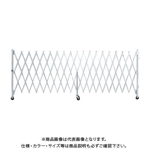 【直送品】アルインコ ALINCO FKK FUJIMOTO アルミゲート (0.58~6.14m) ALG19-60
