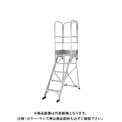 【個別送料1000円】【直送品】アルインコ ALINCO 作業台(組立式) CSD-F 三方手すりセット CSDT3F