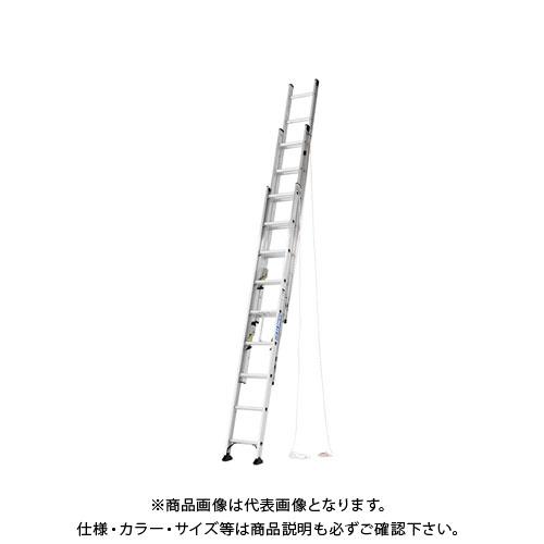 【直送品】アルインコ ALINCO 3連はしご CX3 CX3-83