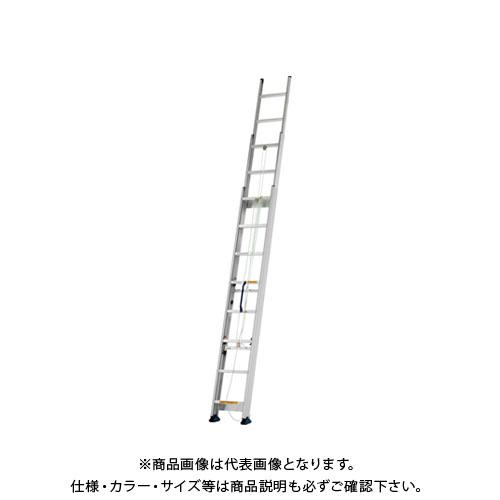 【直送品】アルインコ ALINCO 3連はしご KHS-100T