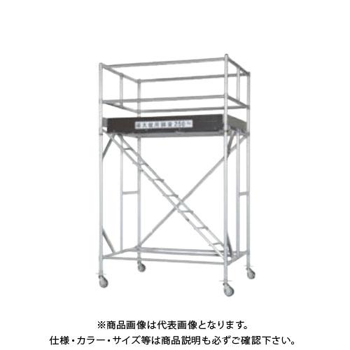 【運賃見積り】【直送品】アルインコ ALINCO 移動式足場 1段セット LAT-1