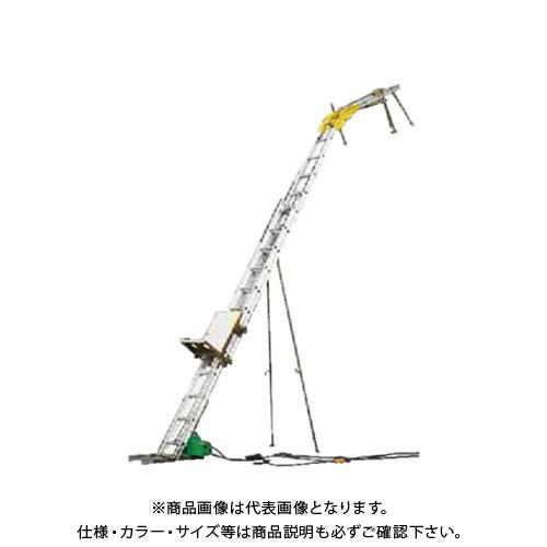【運賃見積り】【直送品】アルインコ ALINCO マイティパワー NJP-MD7T