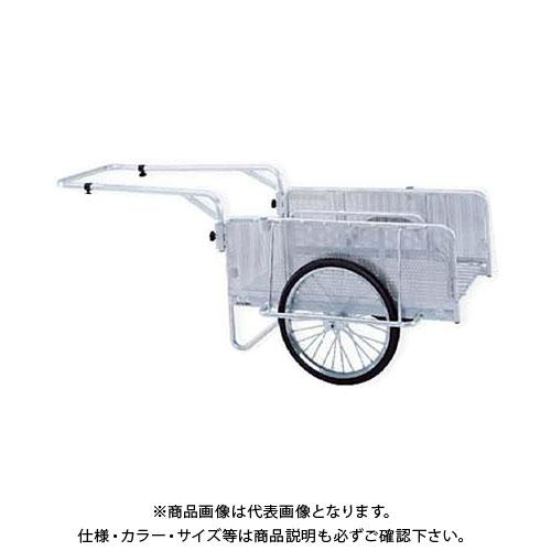 【運賃見積り】【直送品】アルインコ ALINCO 折りたたみリヤカー S8/NS8 NS8A2P
