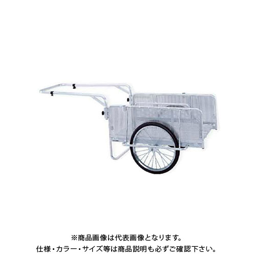 【運賃見積り】【直送品】アルインコ ALINCO 折りたたみリヤカー S8/NS8 NS8A3P