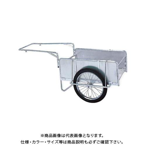 【運賃見積り】【直送品】アルインコ ALINCO 折りたたみリヤカー S8/NS8 S8A1S
