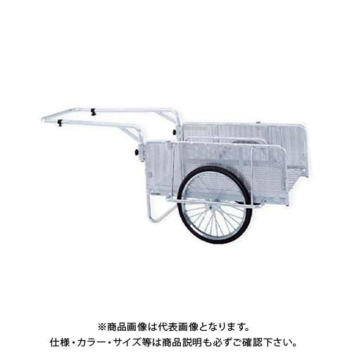 【運賃見積り】【直送品】アルインコ ALINCO 折りたたみリヤカー S8/NS8 S8A2P