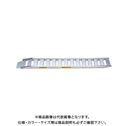 【運賃見積り】【直送品】アルインコ ALINCO アルミブリッジ (2本1セット) 3.2t 全長300cm SH-300-40-3.2S