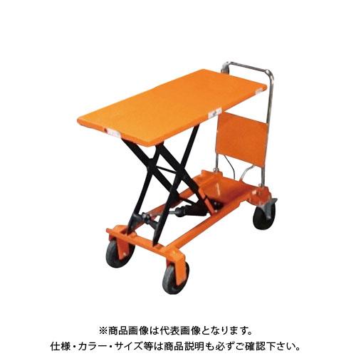 【運賃見積り】【直送品】アルインコ ALINCO リフトテーブル SPA SPA-200G