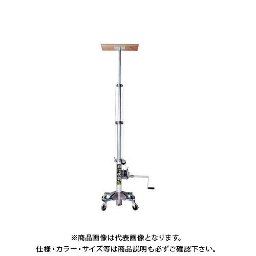 【直送品】アルインコ ALINCO 気圧リフター「あげ太郎Jr.」 SWL27-09
