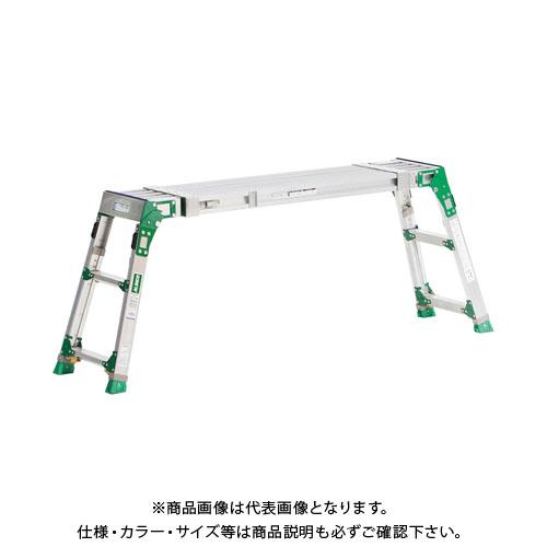 【直送品】アルインコ ALINCO 伸縮天板・伸縮脚付足場台 VSR-1713FX