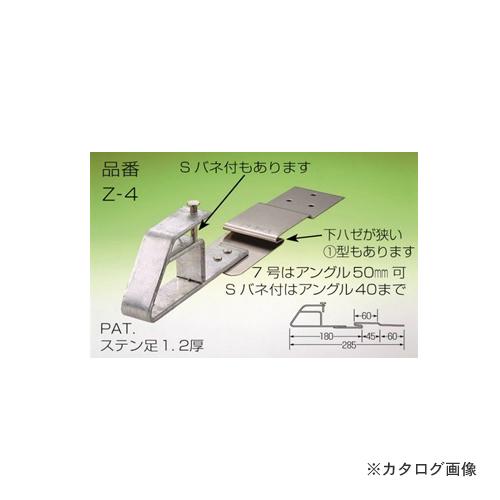 アミリ ニューAT 7号 平葺 ステン304 1型 Z-4 (50個入)