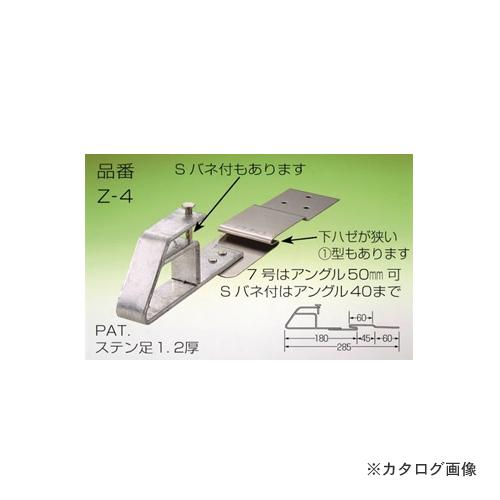 アミリ ニューAT 7号 平葺 ドブメッキ Sバネ付 65巾 Z-4 (50個入)