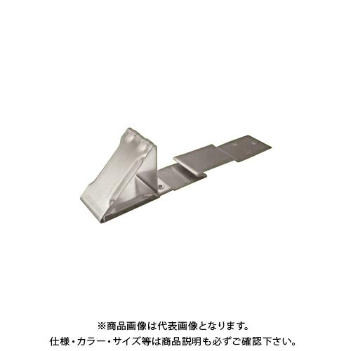 アミリ アングル用AT三角棚付(新型) 230mm SUS304 100個 ZA2-050