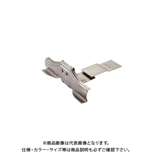 アミリ スノーウイング50型テープ付 200mm 高耐食メッキ鋼板 ブラウン 50個 Z3-042