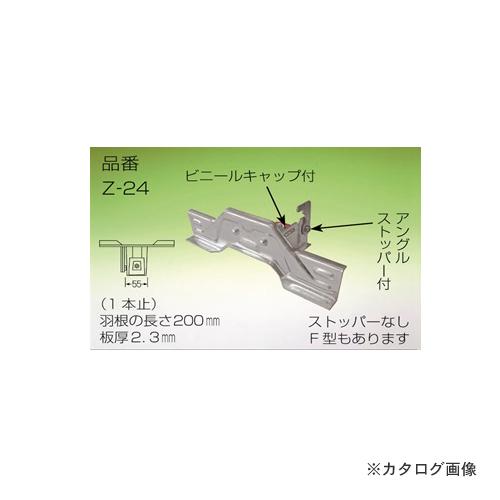 鈴分 スノーストップ平葺 小 200mm ドブメッキ 50個 Z24-020