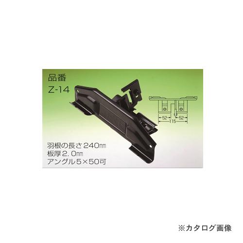 河井工業 きたぐに横葺W後付アングル用 羽根240 240mm SUS304 黒 30個 Z14-051