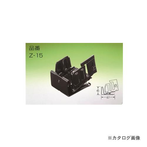 アミリ 段葺用 きたぐATグリップアングル用 67mm 高耐食メッキ鋼板 70個 Z15-140