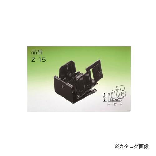 河井工業 段葺用 きたぐATグリップアングル用 67mm 高耐食メッキ鋼板 黒 70個 Z15-141