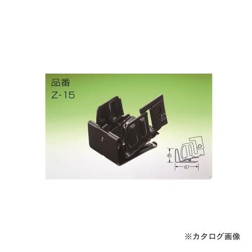 河井工業 段葺用 きたぐATグリップアングル用 67mm ドブメッキ 70個 Z15-120