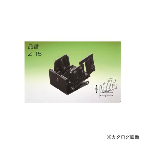 河井工業 段葺用 きたぐATグリップアングル用 67mm SUS304 70個 Z15-150