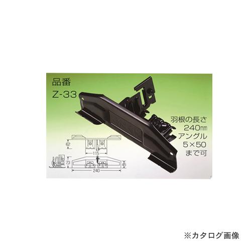 河井工業 きたぐに段葺W後付アングル用 ・型 240mm 高耐食メッキ鋼板 30個 Z33-040