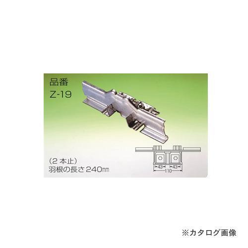 野島角清製作所 雪国 平葺 ダブル後付 240mm 高耐食・高強度鋼板 30個 Z19-040