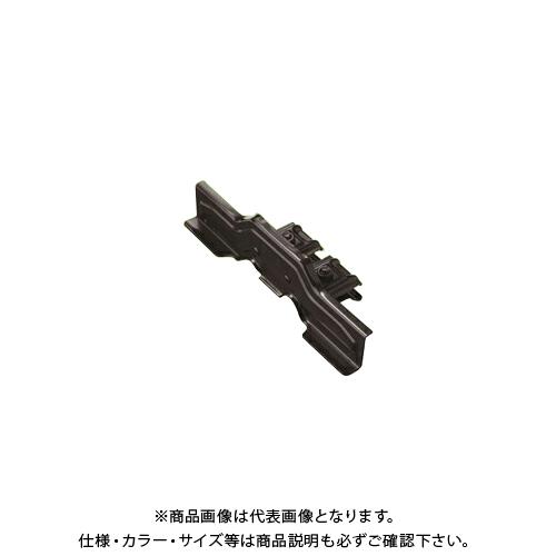 野島角清製作所 雪国 段葺 ダブル後付 240mm 亜鉛 ブラウン 30個 Z38-032