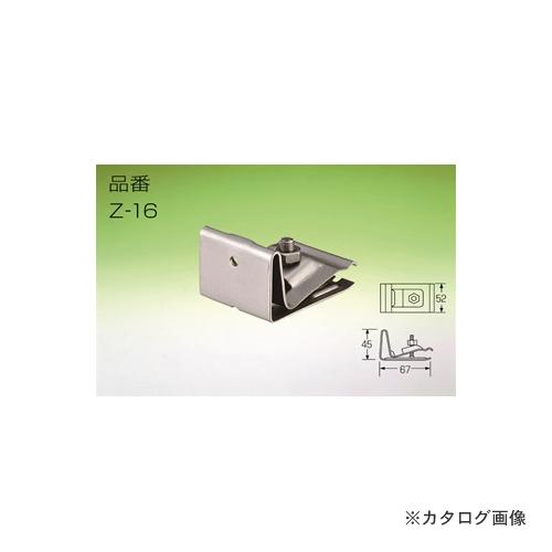 河井工業 きたぐに ATグリップ 2型 高耐食溶融メッキ鋼板 Z-16 (100個入)