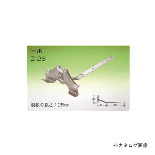 アミリ 富士型 ドブメッキ 100個 Z26-020