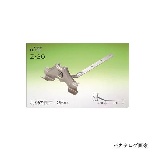 アミリ 富士型 亜鉛鉄板 ブラウン 100個 Z26-032