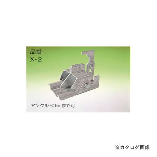 鈴文 スノーストップB型(三晃式)BNユニクロ ドブメッキ 40個 X2-120
