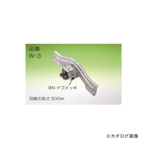 アミリ セフティー羽根付 耳巻式 300mm 高耐食メッキ鋼板 30個 W3-240