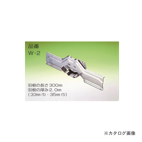 野島角清製作所 雪国 三晃式 (羽根付) 35巾 300mm 亜鉛鉄板 ダークブルー 30個 W3-134